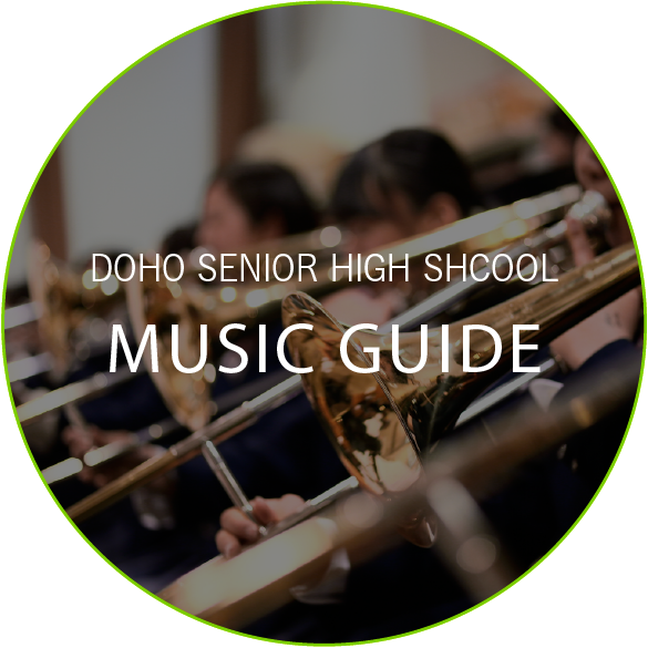 music guide